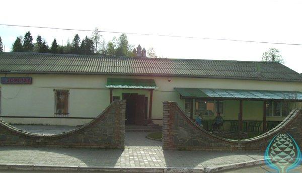 Східниця Кафе-бар «Зорепад»