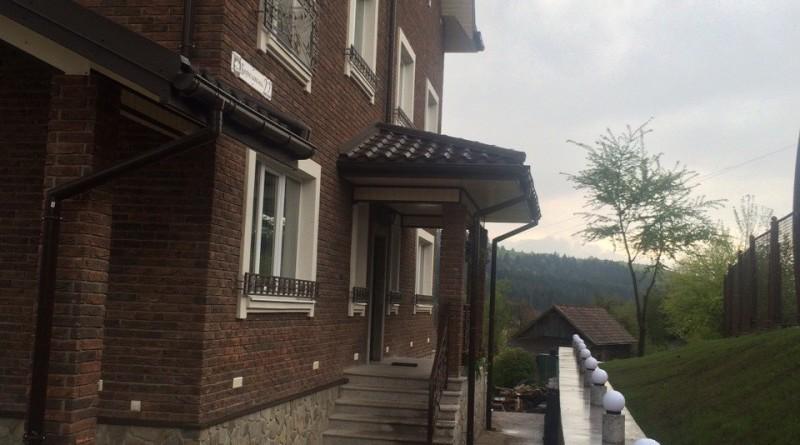 Східниця Апарт-готель Фавар