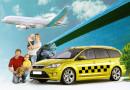Такси, Трансфер Трускавец, Львов, Стрий, аеропорт, ЖД и автовокзал